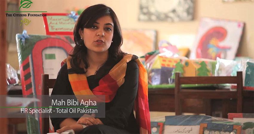 Why Should you Join Rahbar? Mah Bibi Agha