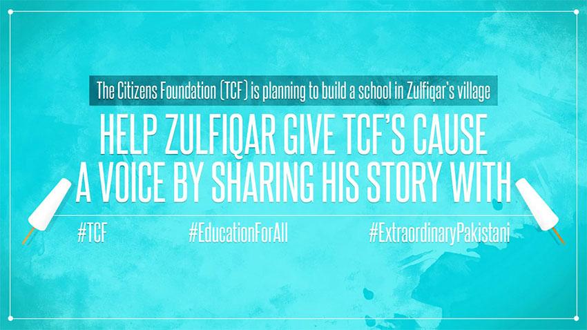 Kulfi seller from IBA – the story of Zulfiqar Chachar